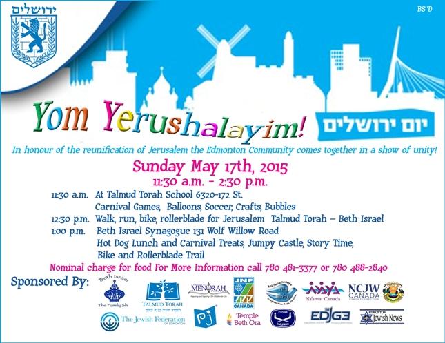 Yom Yerushalayim 2015 (10)