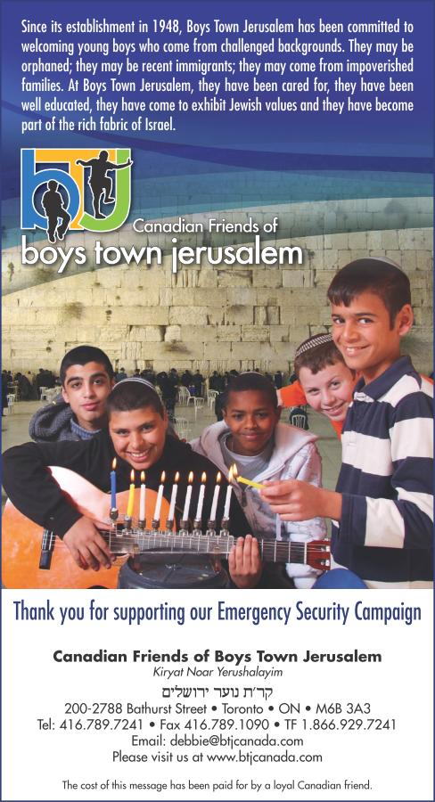 boys town jewish personals Personal ads for boys town, ne are a great way to find a life partner, movie date, or a quick hookup personals are for people local to boys town, ne and are for ages 18+ of either sex.