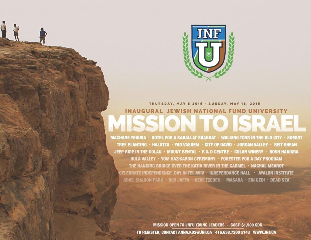 jnf u mission