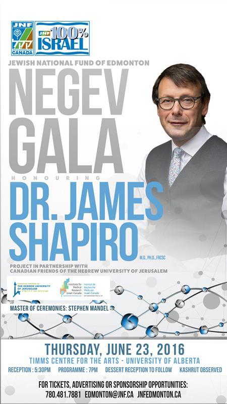 Negev Gala - April 1