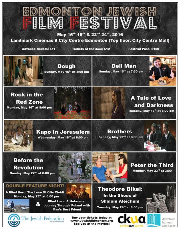 wFilm Festival program