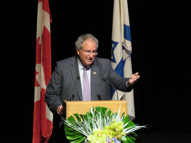 CFHU Edmonton President