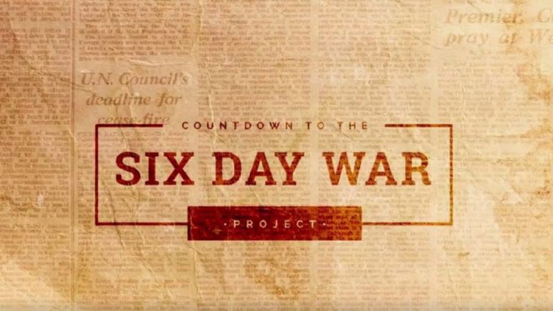 New Series From Jerusalem U Brings The Six Day War To Life