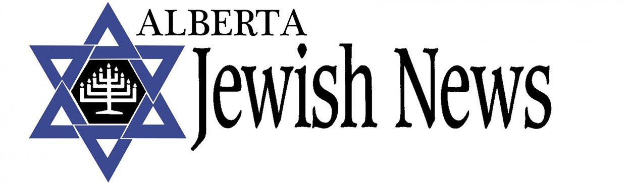 Alberta Jewish News